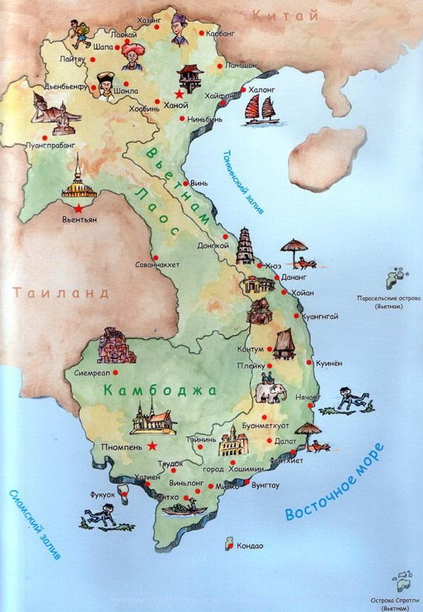 Отдых в стране Вьетнам Когда стоит отдыхать что посмотреть безопасно ли во Вьетнаме